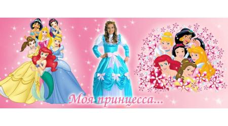 Princ_3 +15.00 грн.