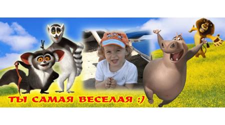 madagas_4 +15.00 грн.