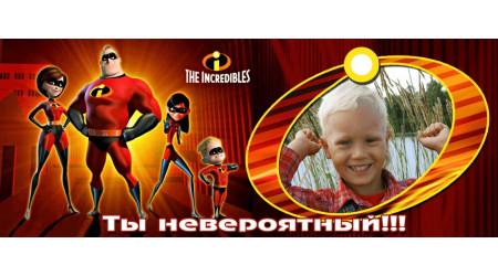 super_01 +15.00 грн.