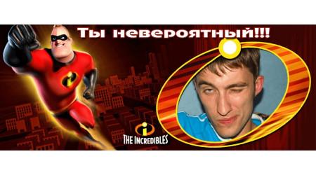 super_02 +15.00 грн.