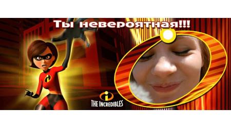 super_03 +15.00 грн.
