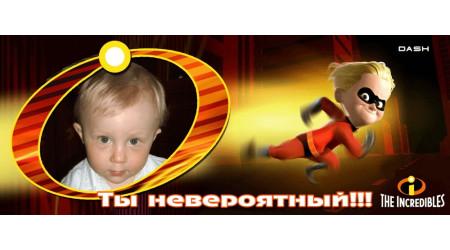 super_04 +15.00 грн.