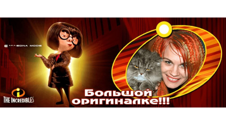 super_06 +15.00 грн.