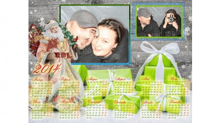 new_year_kalendar7 15х21, 21х30 +15.00 грн.