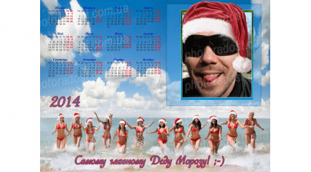 new_year_kalendar8 15х21, 21х30 +15.00 грн.