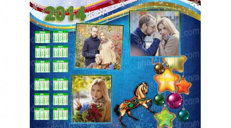 new_year_kalendar6 15х21, 21х30 +15.00 грн.