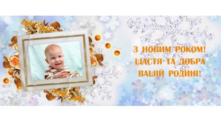2019_shablon_2 +15.00 грн.