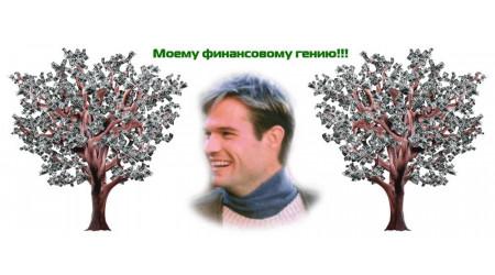 2129 +15.00 грн.