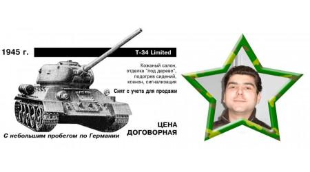 2130 +15.00 грн.