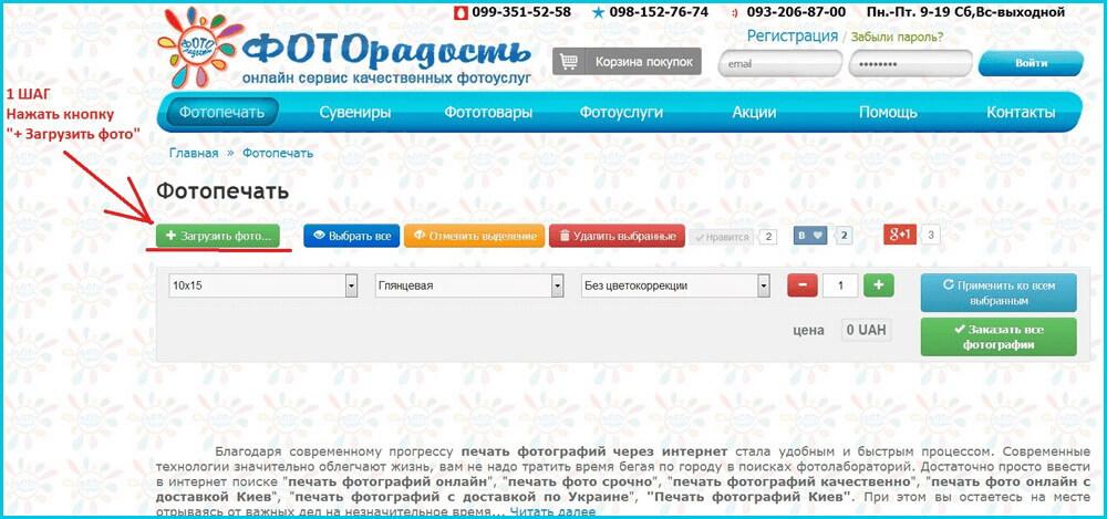 родителям заказ фото через интернет москва дешево согревает темно-серая водолазка